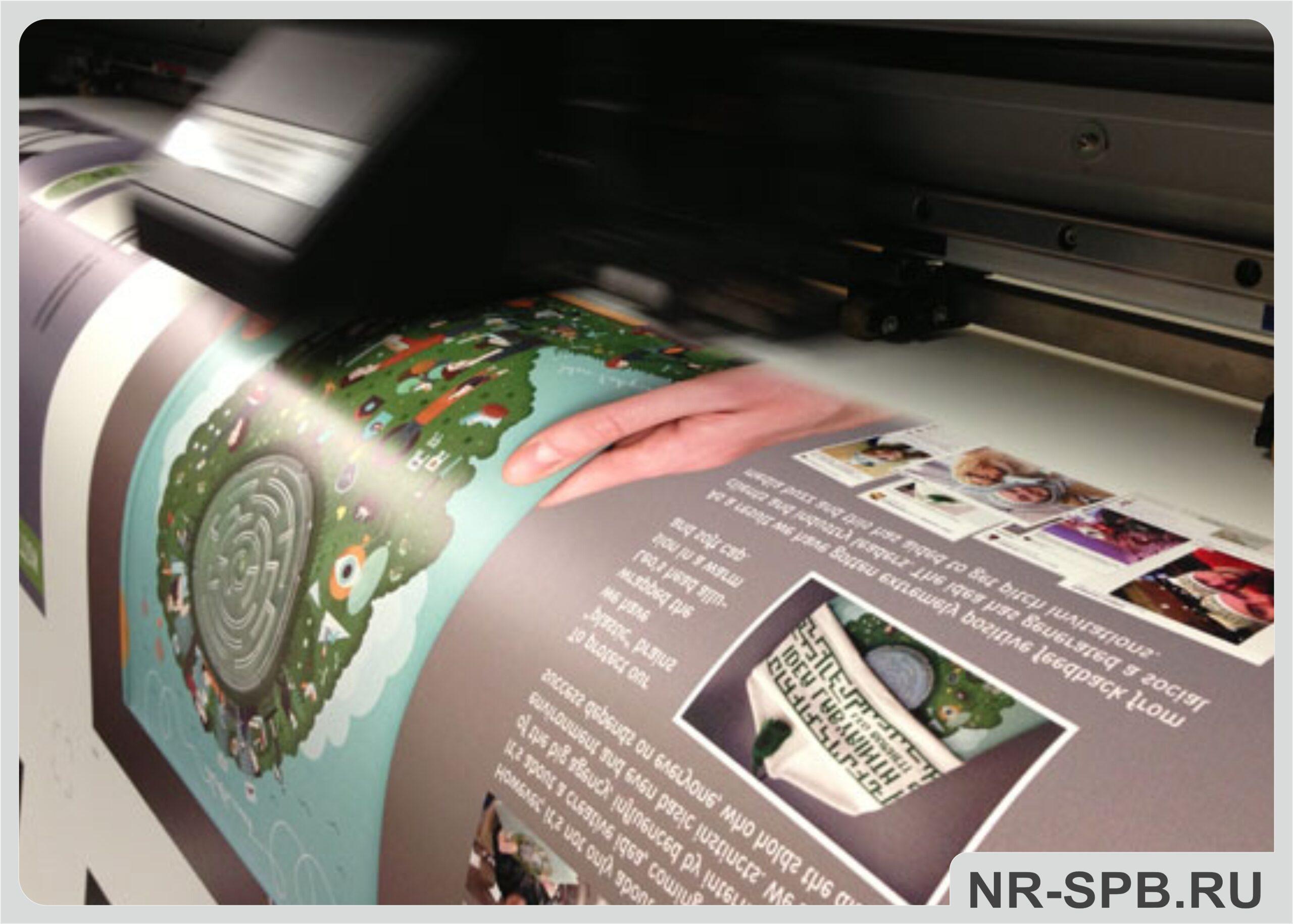 Печать на бумаге